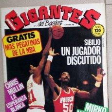 Coleccionismo deportivo: REVISTA GIGANTES DEL BASKET Nº4 DICIEMBRE 1985 BALONCESTO PÓSTER CORBALAN REAL MADRID NBA SIBILIO. Lote 116783859