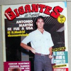 Coleccionismo deportivo: GIGANTES DEL BASKET Nº44 SEPTIEMBRE 1986 BALONCESTO POSTER ANDRES JIMENEZ BARCELONA. ANTONIO MARTIN . Lote 116787631