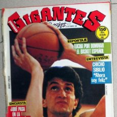 Coleccionismo deportivo: GIGANTES DEL BASKET Nº47 SEPTIEMBRE 1986 BALONCESTO POSTER JOE KOPICKI CAJA BILBAO. ROMAY SIBILIO. Lote 116787771