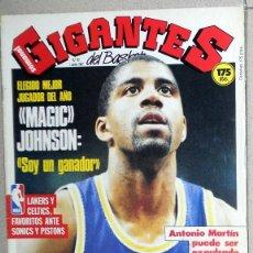 Coleccionismo deportivo: GIGANTES DEL BASKET Nº82 JUNIO 1987 BALONCESTO PÓSTER ANDRES JIMENEZ ESPAÑA - MAGIC JOHNSON NBA - . Lote 116788419