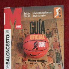 Coleccionismo deportivo: REVISTA MARCA GUIA ACB BALONCESTO BASKET EXTRA ESPECIAL TEMPORADA 2005 2006. Lote 117112259