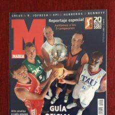 Coleccionismo deportivo: REVISTA MARCA GUIA ACB BALONCESTO BASKET EXTRA ESPECIAL TEMPORADA 2002 2003. Lote 117112431