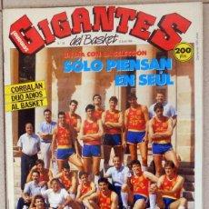 Coleccionismo deportivo: GIGANTES DEL BASKET Nº136 JUNIO 1988 BALONCESTO POSTER SELECCIÓN ESPAÑA ADIOS DE CORBALÁN. Lote 118045727