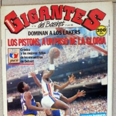 Coleccionismo deportivo: GIGANTES DEL BASKET Nº138 JUNIO 1988 BALONCESTO POSTER SUPEREPI EPI SELECCIÓN ESPAÑA NBA VINTAGE. Lote 118045827