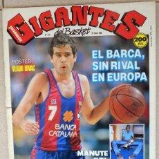 Coleccionismo deportivo: GIGANTES DEL BASKET Nº167 ENERO 1989 BALONCESTO POSTER VLADO DIVAC YUGOSLAVIA NBA VINTAGE MANUTE BOL. Lote 118046327