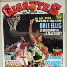 Coleccionismo deportivo: GIGANTES DEL BASKET Nº170 FEBRERO 1989 BALONCESTO POSTER EPI FC BARCELONA FERNANDO MARTIN NBA . Lote 118157883