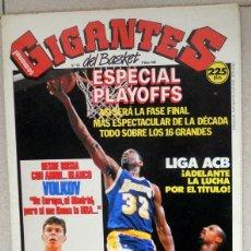 Coleccionismo deportivo: GIGANTES DEL BASKET Nº183 MAYO 1989 BALONCESTO POSTER HOMENAJE KAREEM ABDUL JABBAR LAKERS NBA. Lote 118158151
