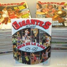 Coleccionismo deportivo: GRAN LOTE 159 REVISTAS GIGANTES DEL BASKET, AÑOS 1985 A 1994, POSIBILIDAD DE VENDER SUELTAS. Lote 118487291