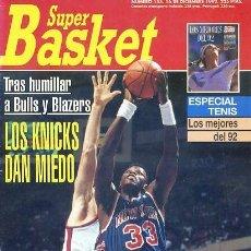 Coleccionismo deportivo: REVISTA SUPER BASKET Nº155 CONTIENE POSTER . Lote 118925903