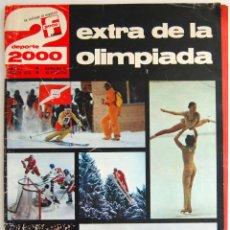 Coleccionismo deportivo: REVISTA DEPORTE 2000 Nº 80. MARZO 1976. Lote 120562759