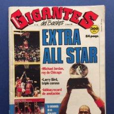 Coleccionismo deportivo: REVISTA GIGANTES N 120.EXTRA ALL STAR. INCLUYE PÓSTER GIGANTE MICHAEL JORDÁN. Lote 120608790