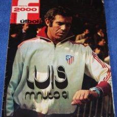 Coleccionismo deportivo: DEPORTE 2000 - FUTBOL - LUIS ARAGONÉS - ATLÉTICO DE MADRID (1976). Lote 122096667