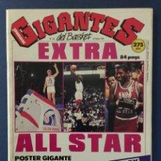 Coleccionismo deportivo: REVISTA GIGANTES. Nº 225. EXTRA ALL STAR. CONTIENE POSTER. Lote 123296451