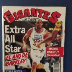 Coleccionismo deportivo: REVISTA GIGANTES. Nº 277. EXTRA ALL STAR. CONTIENE POSTER. Lote 123296567