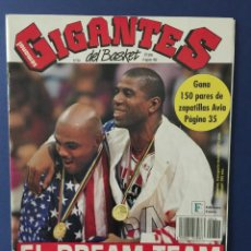 Coleccionismo deportivo: REVISTA GIGANTES.Nº 354. EL DREAM TEAM. CON POSTER DE CLYDE DREXLER. Lote 123301783
