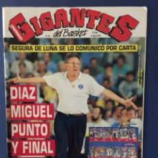 Coleccionismo deportivo: REVISTA GIGANTES.Nº 355. CONTIENE POSTER DEL DREAM TEAM. Lote 123302031