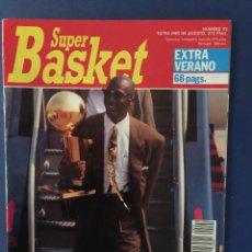 Coleccionismo deportivo: REVISTA SUPER BASKET.Nº 92. CONTIENE POSTER MICHAEL JORDAN V. MAGIC JOHNSON. Lote 123302131