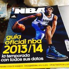 Coleccionismo deportivo: LOTE DE 3 GUÍAS DE LA NBA. Lote 124267208