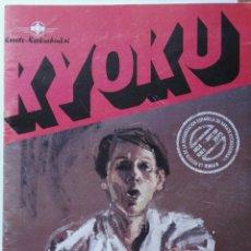 Coleccionismo deportivo: REVISTA KYOKU KARATE 1991. Lote 125455614
