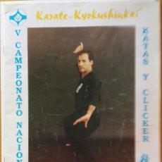 Coleccionismo deportivo: V CAMPEONATO NACIONAL DE KATAS Y CLICKER KARATE. Lote 125457567