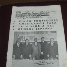Coleccionismo deportivo: BEISBOL HOJA DE DIVULGACION Nº 8. MADRID ABRIL 1963. Lote 125869031