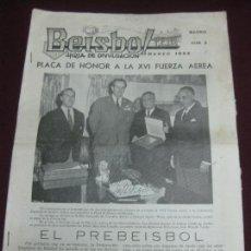 Coleccionismo deportivo: BEISBOL HOJA DE DIVULGACION Nº 2. MADRID MARZO 1962. PLACA DE HONOR A LA XVI FUERZA AEREA.. Lote 125869203