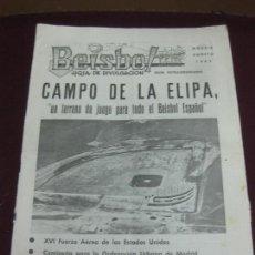 Coleccionismo deportivo: BEISBOL HOJA DE DIVULGACION Nº EXTRAORDIARIO MADRID AGOSTO 1963. CAMPO DE LA ELIPA.. Lote 125869291