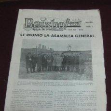 Coleccionismo deportivo: BEISBOL HOJA DE DIVULGACION Nº 1 MADRID ENERO 1962. SE REUNIO LA ASAMBLEA GENERAL.. Lote 125869371