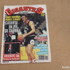 Coleccionismo deportivo: GIGANTES DEL BASKET Nº 175, CON POSTER PÁGINA CENTRAL DE JOSE ANTONIO MONTERO. Lote 126191659