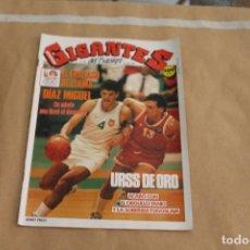 Coleccionismo deportivo: GIGANTES DEL BASKET Nº 153, CON POSTER CENTRAL. Lote 126723083