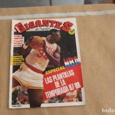 Coleccionismo deportivo: GIGANTES DEL BASKET Nº 104 CON POSTER CENTRAL. Lote 126723551