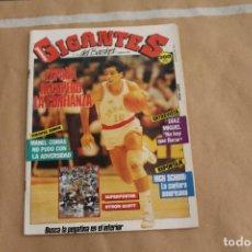 Coleccionismo deportivo: GIGANTES DEL BASKET Nº 148 . Lote 126723659