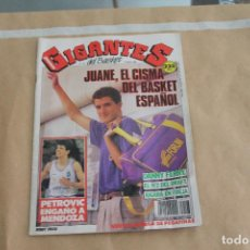 Coleccionismo deportivo: GIGANTES DEL BASKET Nº 197, CON POSTER CENTRAL. Lote 126724171