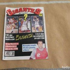 Coleccionismo deportivo: GIGANTES DEL BASKET Nº 221, CON POSTER CENTRAL. Lote 126724687