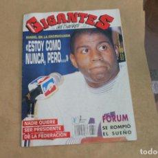 Coleccionismo deportivo: GIGANTES DEL BASKET Nº 358 CON POSTER CENTRAL. Lote 126796875