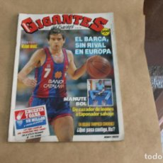 Coleccionismo deportivo: GIGANTES DEL BASKET Nº 167, CON POSTER CENTRAL. Lote 126803395