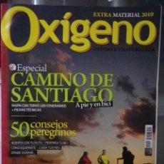 Coleccionismo deportivo: REVISTA OXÍGENO - NÚMERO 20 ABRIL 2010. Lote 128045371