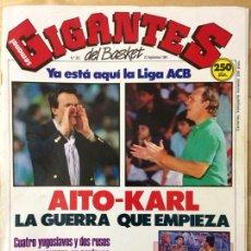 Coleccionismo deportivo: REVISTA BALONCESTO GIGANTES DEL BASKET Nº 203. Lote 128841991