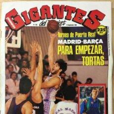 Coleccionismo deportivo: REVISTA BALONCESTO GIGANTES DEL BASKET Nº 202. Lote 128841995