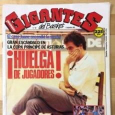 Coleccionismo deportivo: REVISTA BALONCESTO GIGANTES DEL BASKET Nº 201. Lote 128841999