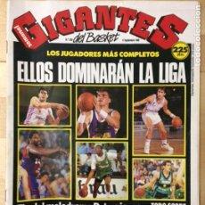 Coleccionismo deportivo: REVISTA BALONCESTO GIGANTES DEL BASKET Nº 200. Lote 128842003