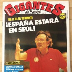 Coleccionismo deportivo: REVISTA BALONCESTO GIGANTES DEL BASKET Nº 141. Lote 129121135