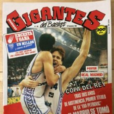 Collectionnisme sportif: REVISTA BALONCESTO GIGANTES DEL BASKET Nº 160. Lote 129121283