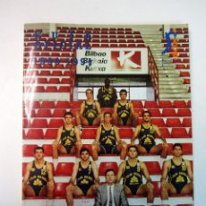 Collezionismo sportivo: GUÍA OFICIAL ACB 1990-1991. FICHAS CON FOTO DE LOS JUGADORES Y EQUIPOS. 144 PÁGINAS. Lote 129444271