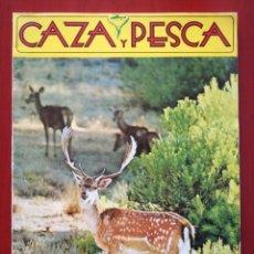 Coleccionismo deportivo: CAZA Y PESCA N°390. Lote 130687648