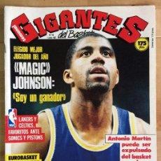 Coleccionismo deportivo: REVISTA BALONCESTO GIGANTES DEL BASKET Nº 82. Lote 131880158