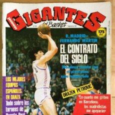 Coleccionismo deportivo: REVISTA BALONCESTO GIGANTES DEL BASKET Nº 96. Lote 131880246