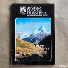 Coleccionismo deportivo: REVISTA DEPORTIVA EXCURSIONISTA N°63 (DIC. 1973). EXPEDICIÓN ESPAÑOLA HIMALAYA, KILIMQNJARI, CERVINO. Lote 132139678