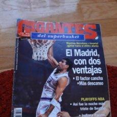 Coleccionismo deportivo: GIGANTES DEL BASKET 446 JORDAN 1994. Lote 134711981