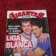 Coleccionismo deportivo: GIGANTES DEL BASKET 395 REAL MADRID. LIGA SABONIS JORDAN 1993. Lote 134716077